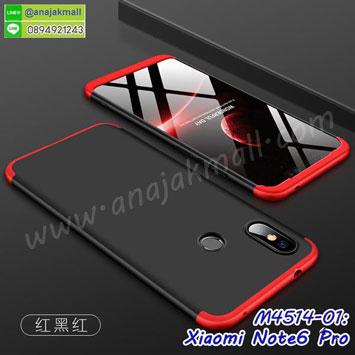 M4514-01 เคสประกบหัวท้ายไฮคลาส Xiaomi Redmi Note6Pro สีแดง-ดำ
