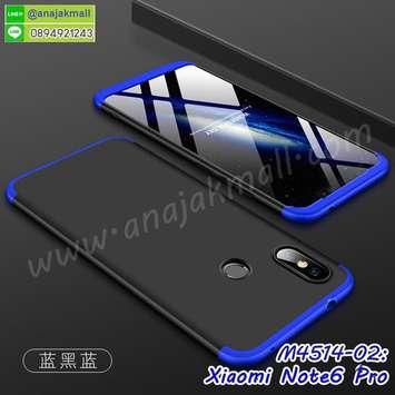 M4514-02 เคสประกบหัวท้ายไฮคลาส Xiaomi Redmi Note6Pro สีน้ำเงิน-ดำ