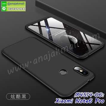 M4514-03 เคสประกบหัวท้ายไฮคลาส Xiaomi Redmi Note6Pro สีดำ