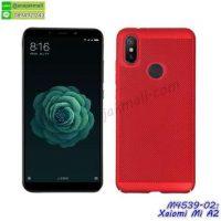 M4539-02 เคสระบายความร้อน Xiaomi Mi A2 สีแดง