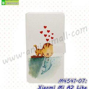 M4541-07 เคสฝาพับ Xiaomi Mi A2 Lite ลาย Cat & Fish