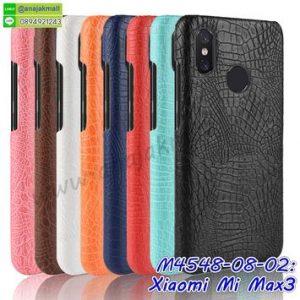 M4548 เคสแข็ง Xiaomi Mi Max3 ลายหนังจระเข้ (เลือกสี)