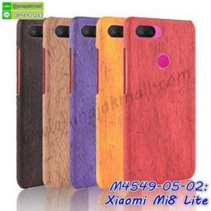 M4549 เคสแข็ง Xiaomi Mi8 Lite ลายไม้ (เลือกสี)