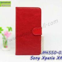 M4550-01 เคสฝาพับไดอารี่ Sony Xperia XA1 สีแดงเข้ม