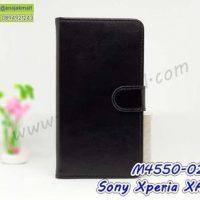 M4550-02 เคสฝาพับไดอารี่ Sony Xperia XA1 สีดำ