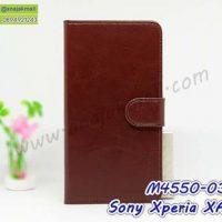 M4550-03 เคสฝาพับไดอารี่ Sony Xperia XA1 สีน้ำตาล