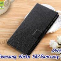 M4551-01 เคสฝาพับ Samsung Galaxy NoteFE/Note7 สีดำ