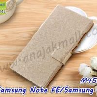 M4551-02 เคสฝาพับ Samsung Galaxy NoteFE/Note7 สีทอง