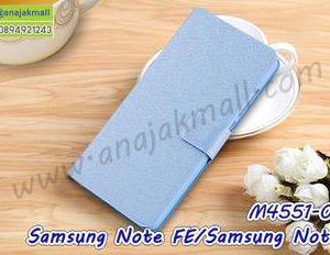 M4551-03 เคสฝาพับ Samsung Galaxy NoteFE/Note7 สีฟ้า