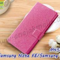 M4551-04 เคสฝาพับ Samsung Galaxy NoteFE/Note7 สีกุหลาบ