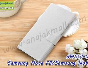 M4551-05 เคสฝาพับ Samsung Galaxy NoteFE/Note7 สีขาว