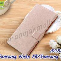 M4551-06 เคสฝาพับ Samsung Galaxy NoteFE/Note7 สีชมพูเนื้อ