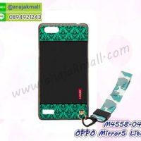 M4558-04 เคสยาง Oppo Mirror5 Lite ลาย Green Luxury พร้อมสายคล้องมือ
