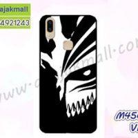 M4560-01 เคสแข็งดำ Vivo V9 ลาย Mask X11