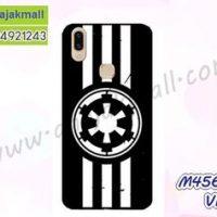 M4560-02 เคสแข็งดำ Vivo V9 ลาย Black 02