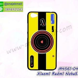 M4561-04 เคสแข็งดำ Xiaomi Redmi Note5a ลาย Yellow Camera