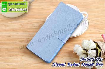 M4563-03 เคสฝาพับ Xiaomi Redmi Note6Pro สีฟ้า