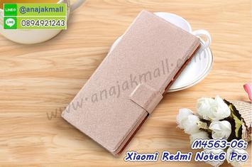 M4563-06 เคสฝาพับ Xiaomi Redmi Note6Pro สีชมพูเนื้อ