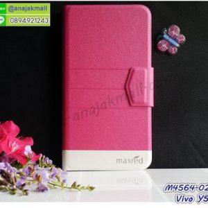 M4564-02 เคสฝาพับ Vivo Y51 สีชมพู