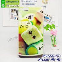 M4566-01 เคสแข็ง Xiaomi Mi A1 ลาย Gummy