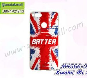 M4566-02 เคสแข็ง Xiaomi Mi A1 ลาย Batter