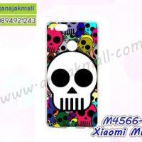 M4566-03 เคสแข็ง Xiaomi Mi A1 ลาย Muti-Skull 03