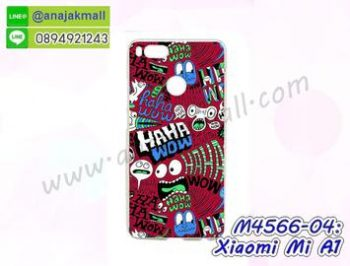 M4566-04 เคสแข็ง Xiaomi Mi A1 ลาย Wow X02