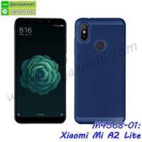 M4568-01 เคสระบายความร้อน Xiaomi Mi A2 Lite สีน้ำเงิน