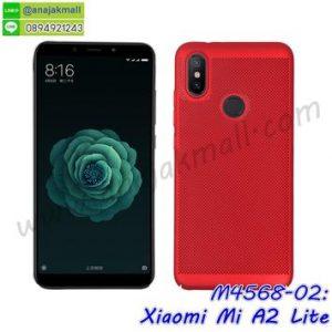M4568-02 เคสระบายความร้อน Xiaomi Mi A2 Lite สีแดง