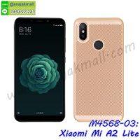 M4568-03 เคสระบายความร้อน Xiaomi Mi A2 Lite สีทอง