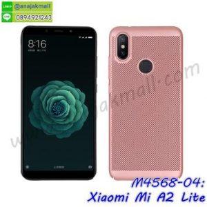 M4568-04 เคสระบายความร้อน Xiaomi Mi A2 Lite สีทองชมพู