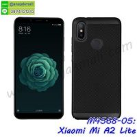 M4568-05 เคสระบายความร้อน Xiaomi Mi A2 Lite สีดำ