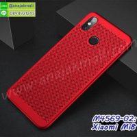 M4569-02 เคสระบายความร้อน Xiaomi Mi8 สีแดง