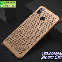 M4569-03 เคสระบายความร้อน Xiaomi Mi8 สีทอง