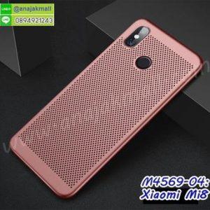 M4569-04 เคสระบายความร้อน Xiaomi Mi8 สีชมพู