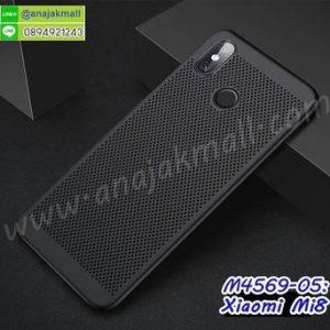 M4569-05 เคสระบายความร้อน Xiaomi Mi8 สีดำ