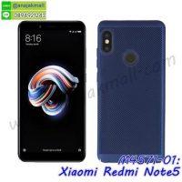 M4571-01 เคสระบายความร้อน Xiaomi Redmi Note5 สีน้ำเงิน