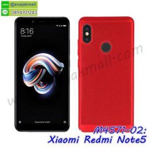 M4571-02 เคสระบายความร้อน Xiaomi Redmi Note5 สีแดง