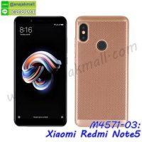M4571-03 เคสระบายความร้อน Xiaomi Redmi Note5 สีทอง