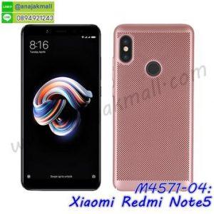 M4571-04 เคสระบายความร้อน Xiaomi Redmi Note5 สีชมพู