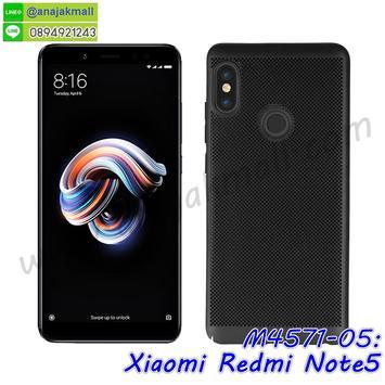 M4571-05 เคสระบายความร้อน Xiaomi Redmi Note5 สีดำ