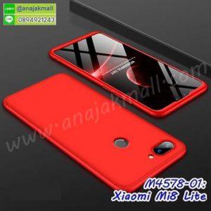 M4578-01 เคสประกบหัวท้ายไฮคลาส Xiaomi Mi8 Lite สีแดง