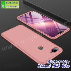 M4578-03 เคสประกบหัวท้ายไฮคลาส Xiaomi Mi8 Lite สีชมพู