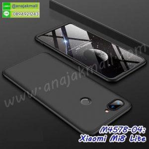 M4578-04 เคสประกบหัวท้ายไฮคลาส Xiaomi Mi8 Lite สีดำ