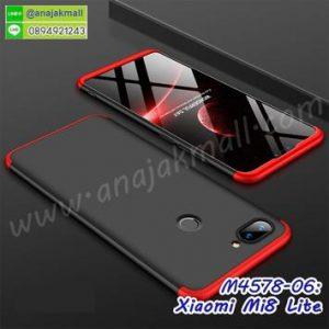 M4578-06 เคสประกบหัวท้ายไฮคลาส Xiaomi Mi8 Lite สีแดง-ดำ