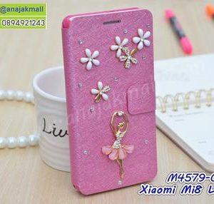 M4579-04 เคสฝาพับ Xiaomi Mi8 Lite แต่งคริสตัลลาย Ballet I