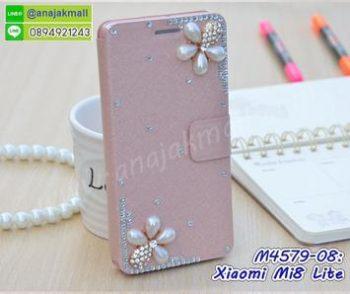 M4579-08 เคสฝาพับ Xiaomi Mi8 Lite แต่งคริสตัลลาย Two Flower II