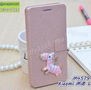 M4579-11 เคสฝาพับ Xiaomi Mi8 Lite แต่งคริสตัลลาย Zebra II