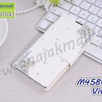 M4580-20 เคสฝาพับ Vivo V9 ลาย Flower III