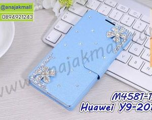 M4581-19 เคสฝาพับ Huawei Y9 2018 แต่งคริสตัลลาย Flower IV
